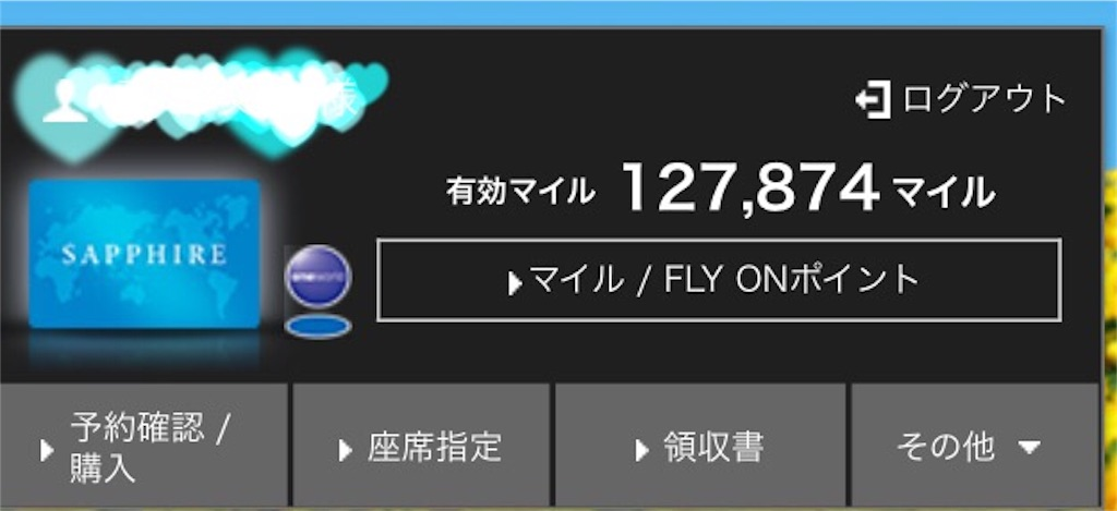 f:id:sakurako-up-up:20170504171947j:image