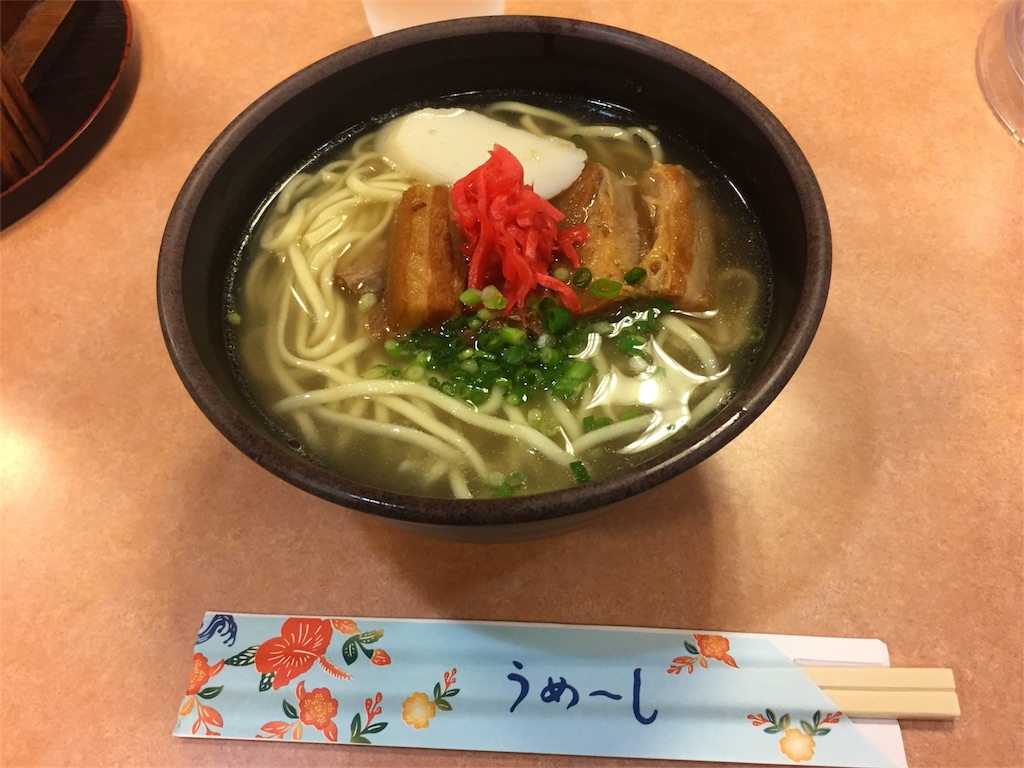f:id:sakurako-up-up:20170514144630j:image