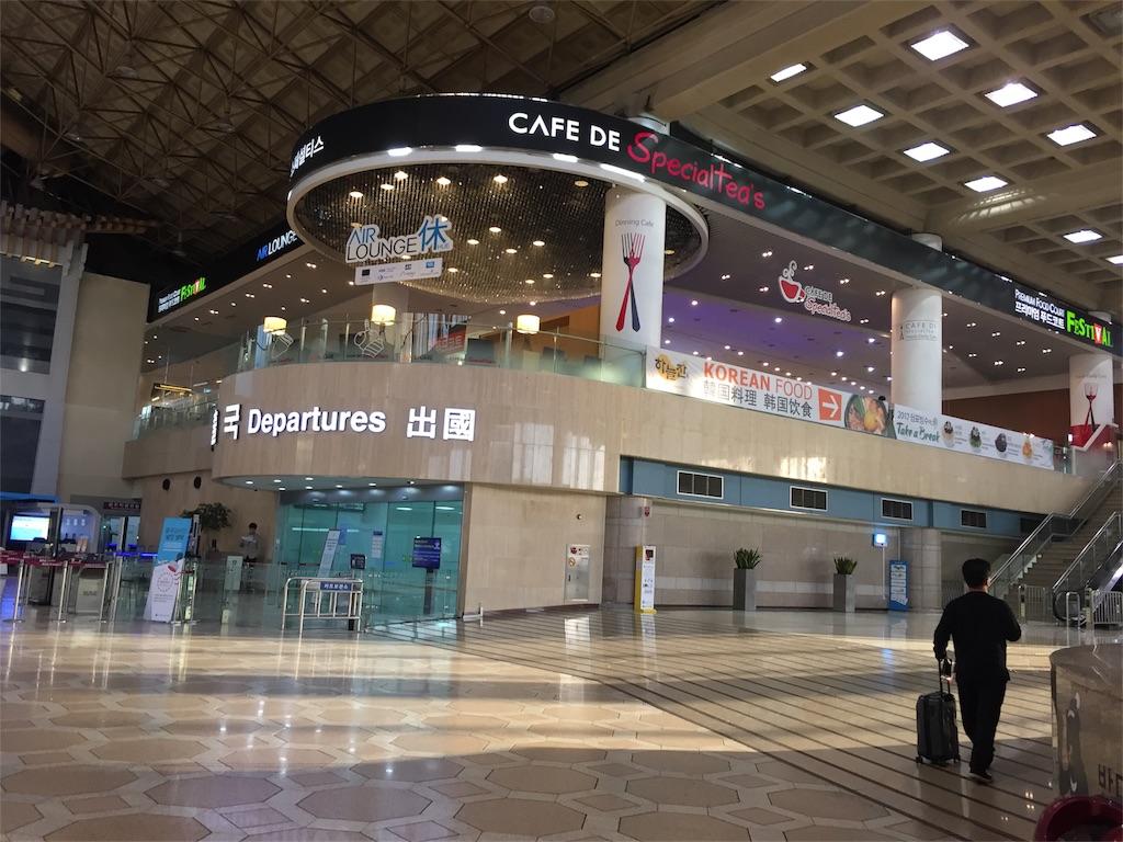 f:id:sakurako-up-up:20170514182712j:image