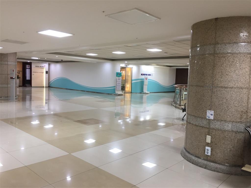 f:id:sakurako-up-up:20170514182725j:image