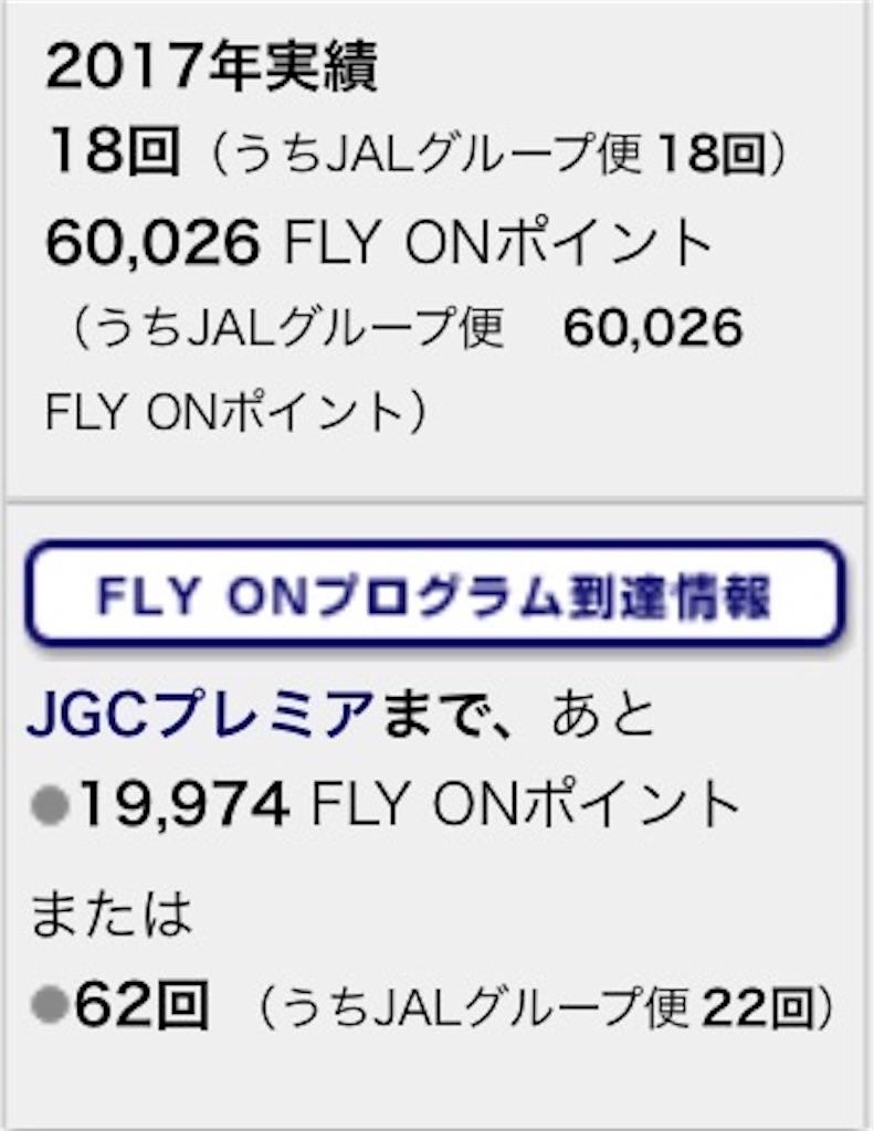 f:id:sakurako-up-up:20170517204611j:image