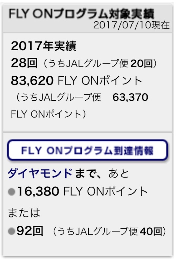 f:id:sakurako-up-up:20170710215209j:image