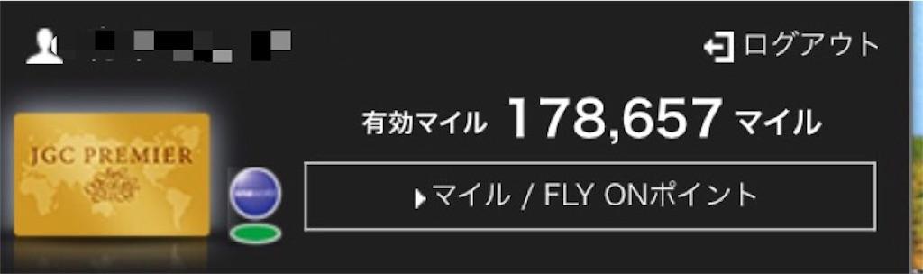 f:id:sakurako-up-up:20170711095327j:image