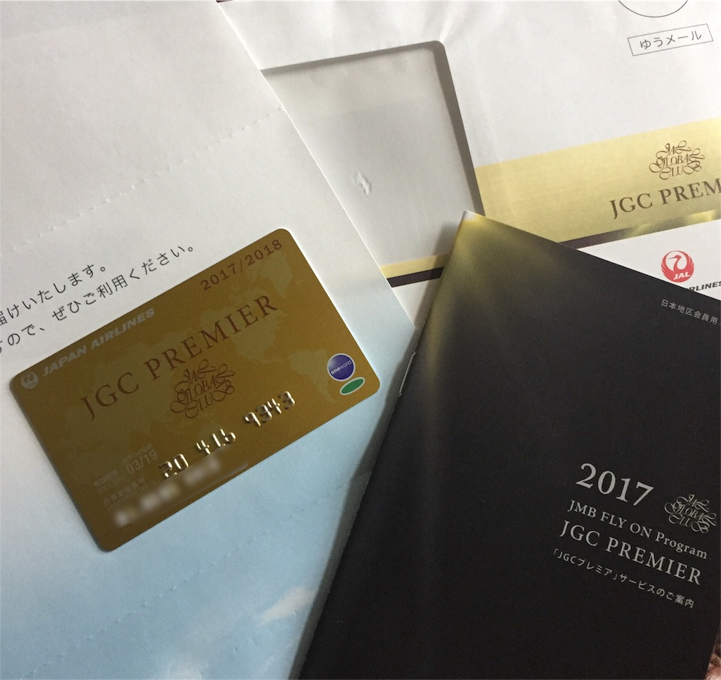 f:id:sakurako-up-up:20170718170756j:image