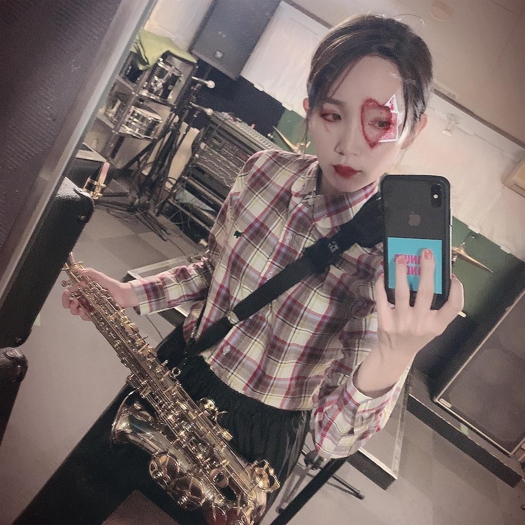 f:id:sakurako_t:20191101042322j:image