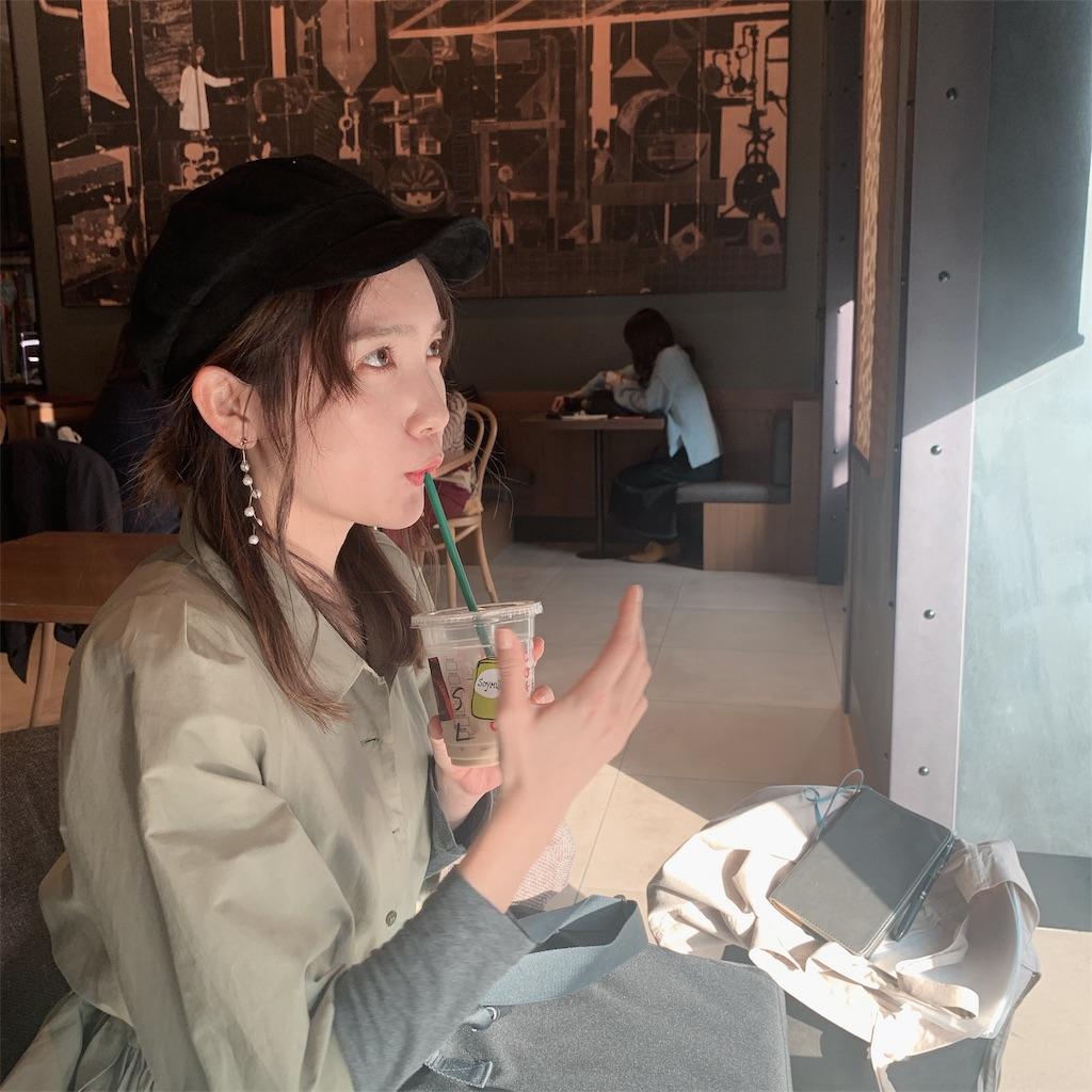 f:id:sakurako_t:20191114032449j:image