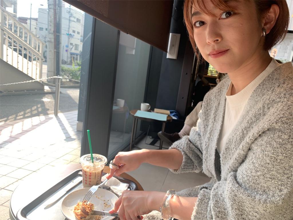 f:id:sakurako_t:20191114032558j:image