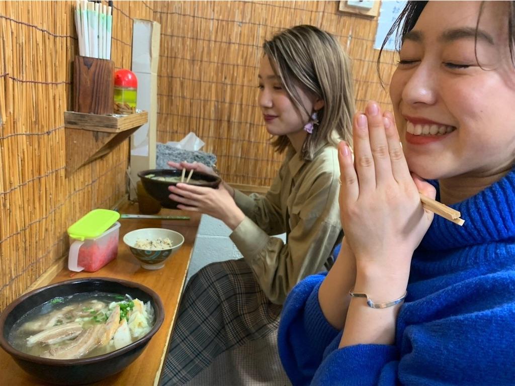 f:id:sakurako_t:20191231221502j:image