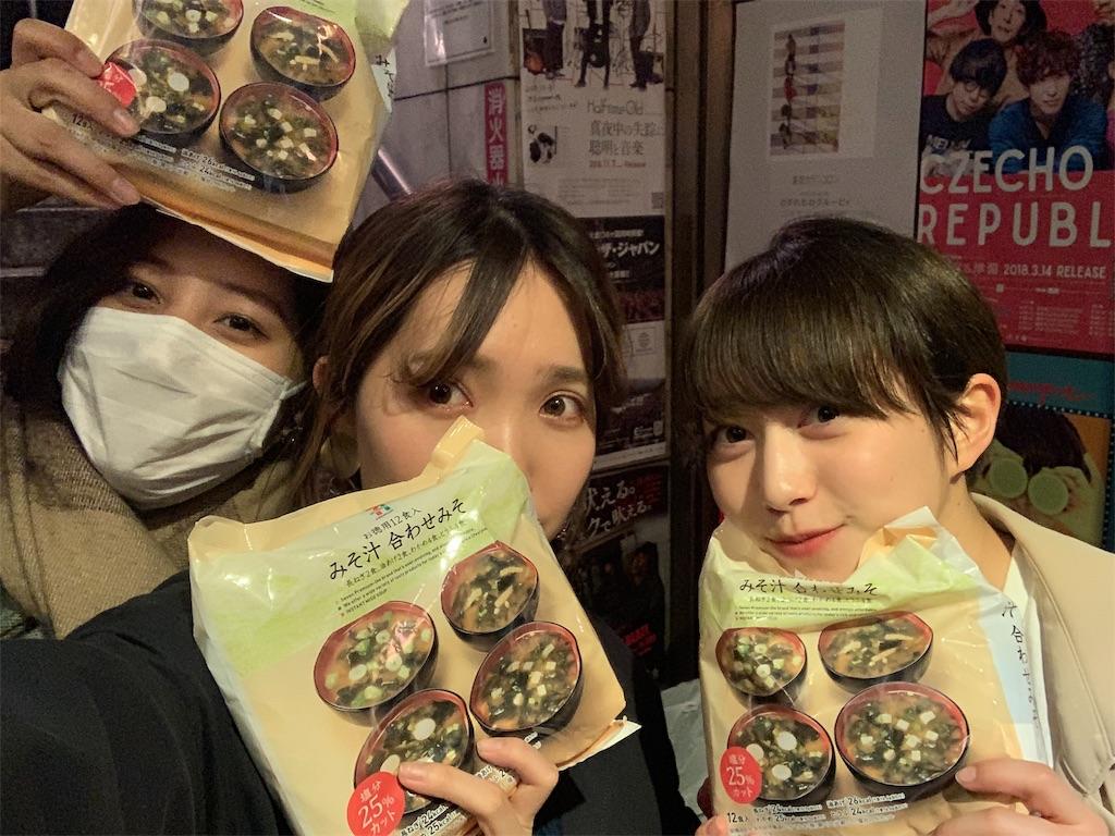 f:id:sakurako_t:20191231224024j:image