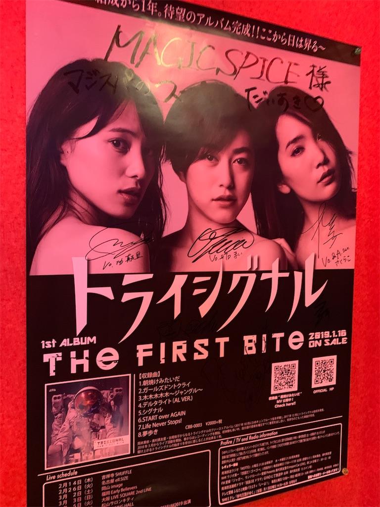 f:id:sakurako_t:20191231224143j:image
