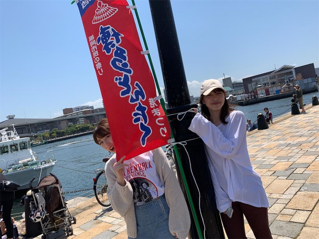 f:id:sakurako_t:20200101024054j:image
