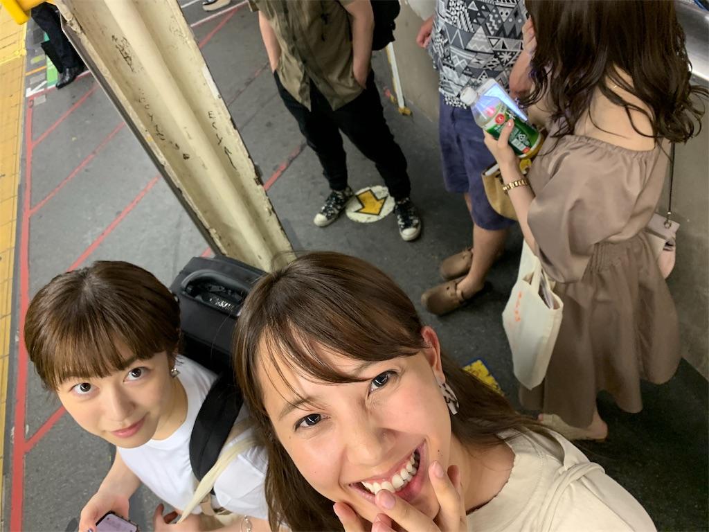 f:id:sakurako_t:20200101025739j:image