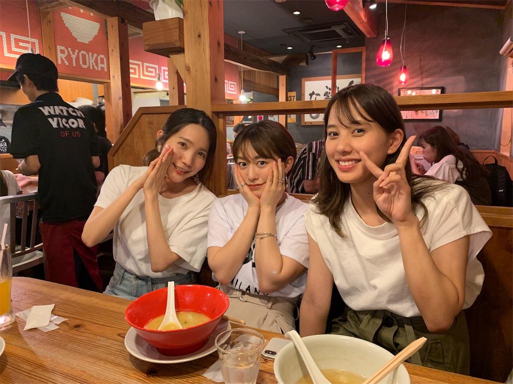 f:id:sakurako_t:20200101034326j:image