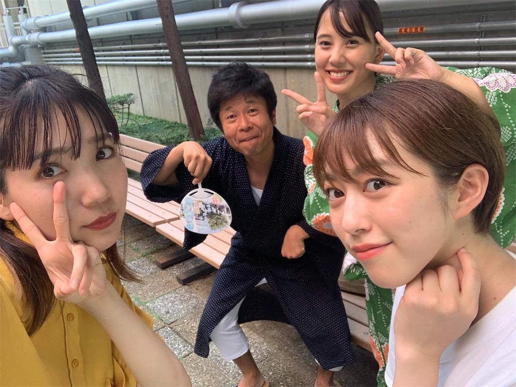 f:id:sakurako_t:20200101035856j:image