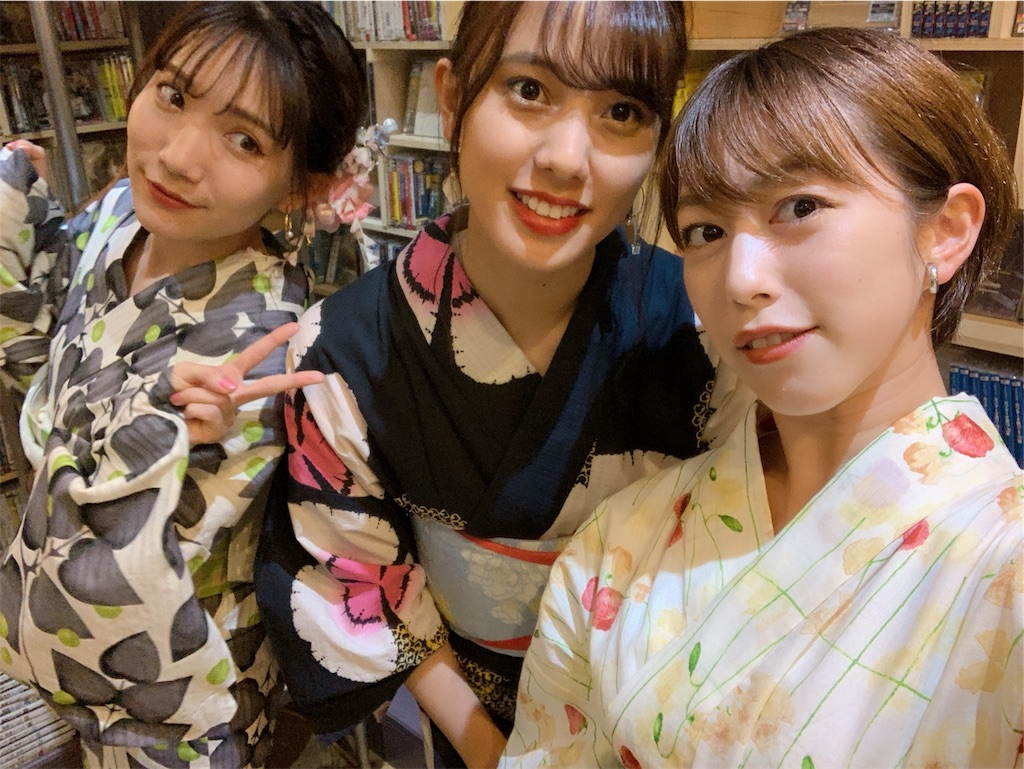f:id:sakurako_t:20200101040826j:image