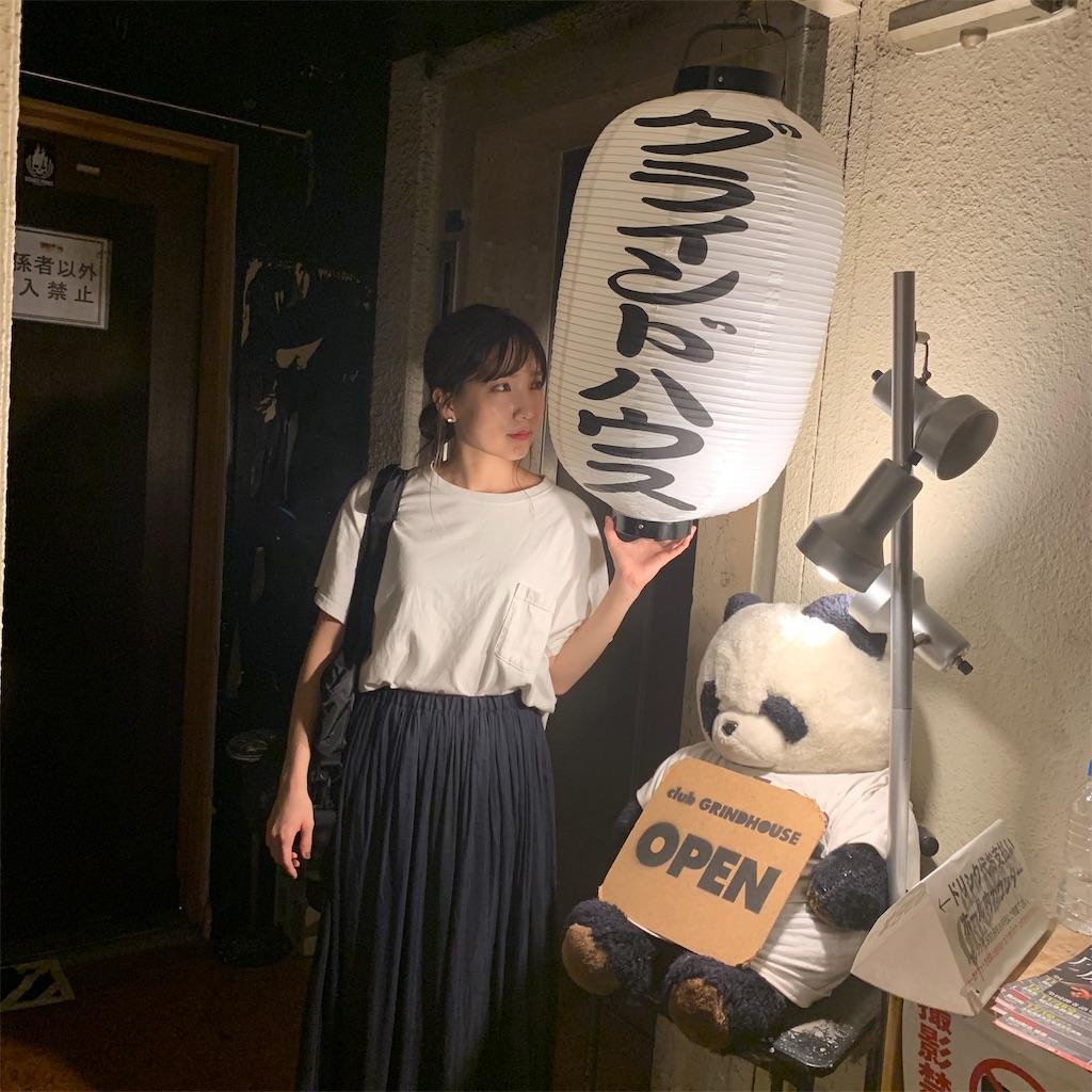 f:id:sakurako_t:20200101042741j:image