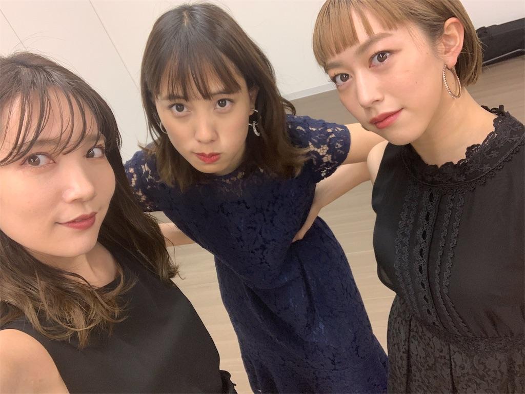 f:id:sakurako_t:20200101050157j:image