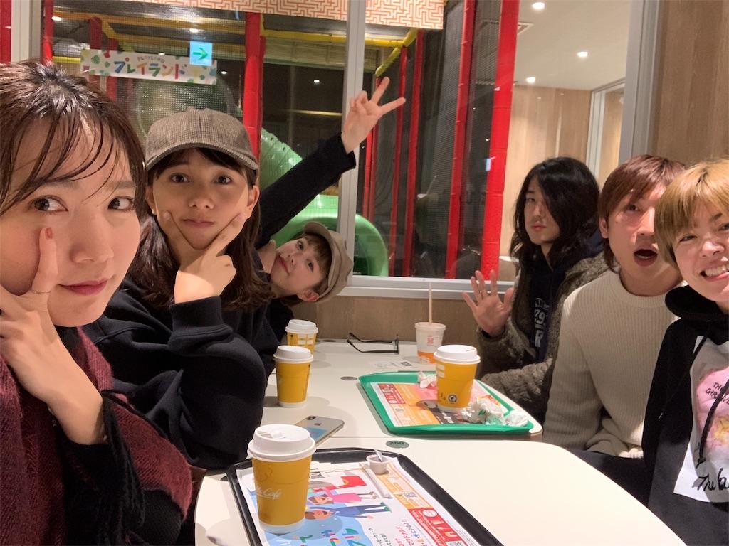 f:id:sakurako_t:20200101051552j:image