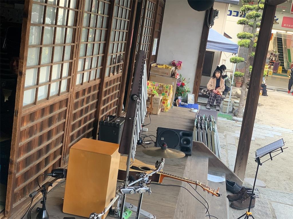 f:id:sakurako_t:20200101051857j:image
