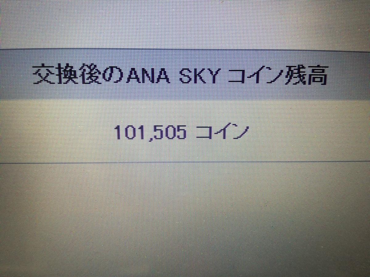 f:id:sakurakokun:20200123194236j:plain