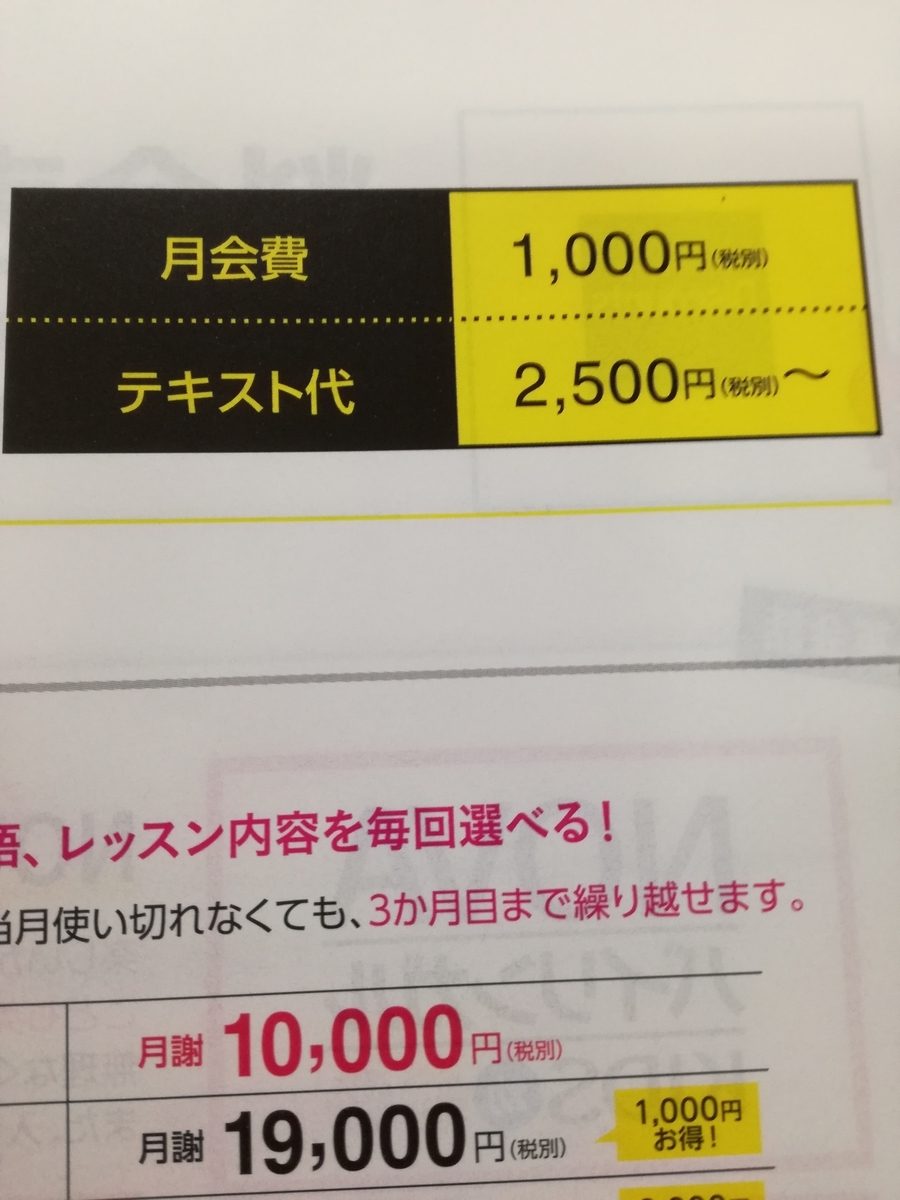 f:id:sakurakokun:20200208081150j:plain