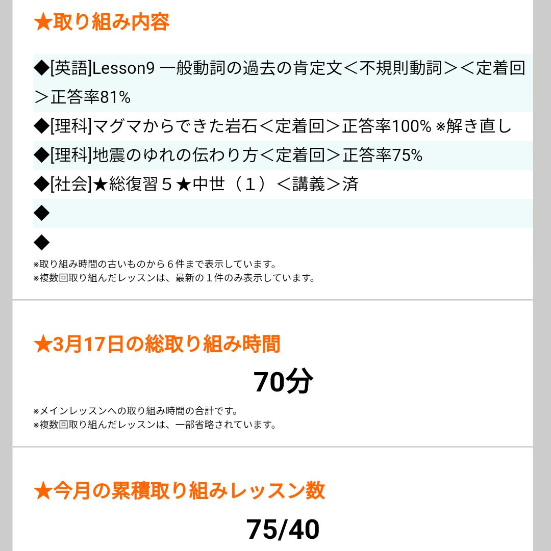 f:id:sakurakokun:20200321120113p:plain