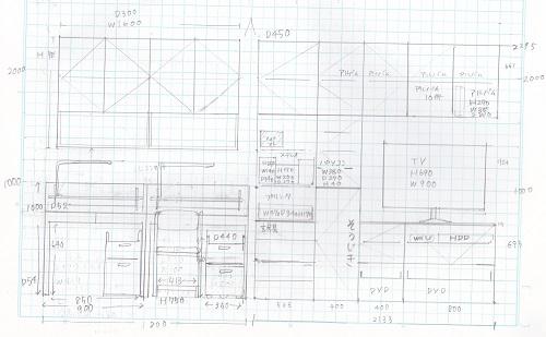リフォームノートの壁面収納と学習机の設計図