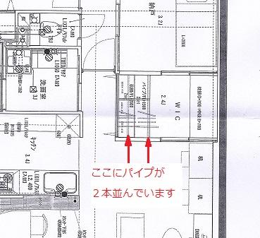 f:id:sakurakoman:20171012113334j:plain