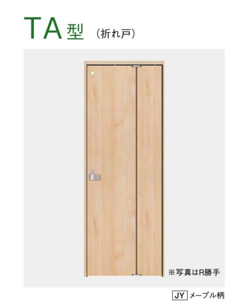 f:id:sakurakoman:20171030104003j:plain