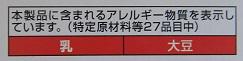 f:id:sakurakoman:20180418104631j:plain
