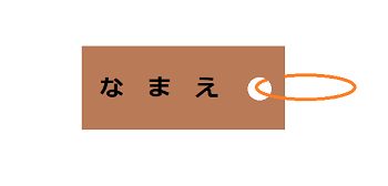 f:id:sakurakoman:20181221093858p:plain