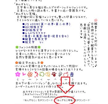 f:id:sakurakoman:20190227102239p:plain