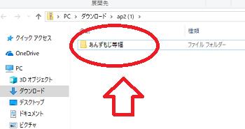 f:id:sakurakoman:20190227103150p:plain