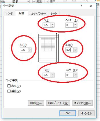 f:id:sakurakoman:20190227121321p:plain