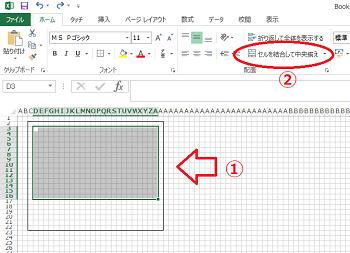f:id:sakurakoman:20190227121444p:plain