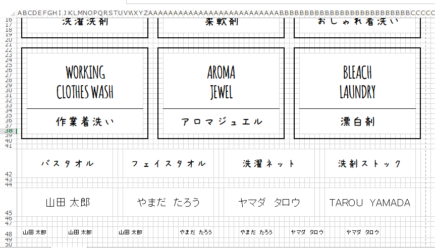 f:id:sakurakoman:20190227121834p:plain