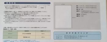 f:id:sakurakoman:20190227125946p:plain