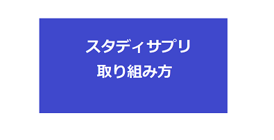 f:id:sakurakoman:20190403160620p:plain