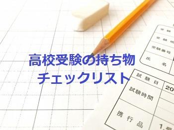 f:id:sakurakoman:20200213144226j:plain