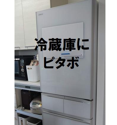 f:id:sakurakoman:20210427105915p:plain