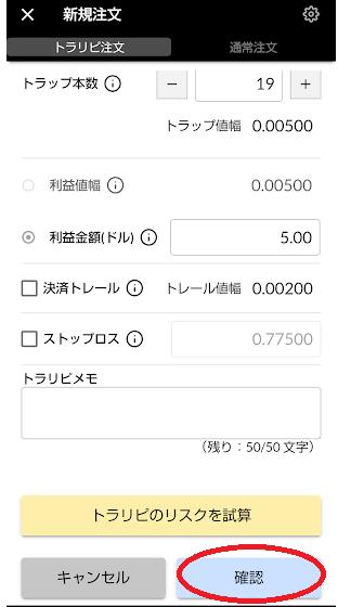 f:id:sakurakoman:20210510105625p:plain