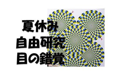f:id:sakurakoman:20210721171217p:plain