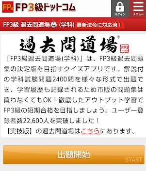 f:id:sakurakoman:20210916150255p:plain