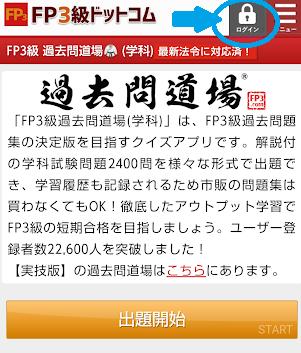 f:id:sakurakoman:20210916150708p:plain