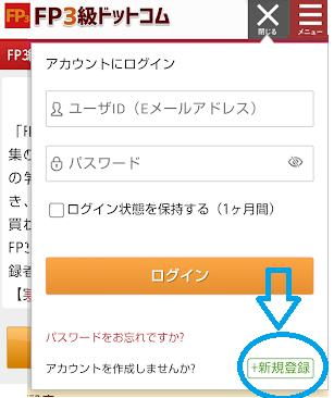 f:id:sakurakoman:20210916151425p:plain