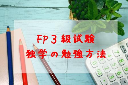 f:id:sakurakoman:20210917150253p:plain