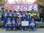 2006秋季区民体育大会3年すぎのこ大会優勝!