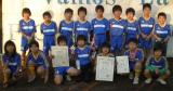 2007.11.23たまがわリーグエスペランサカップ3年生大会優勝