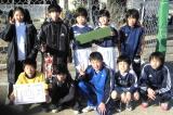 2008.01.05スポーツ教室サッカー大会優勝