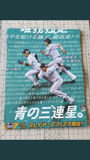 f:id:sakuramaru-japan:20181202213535j:image